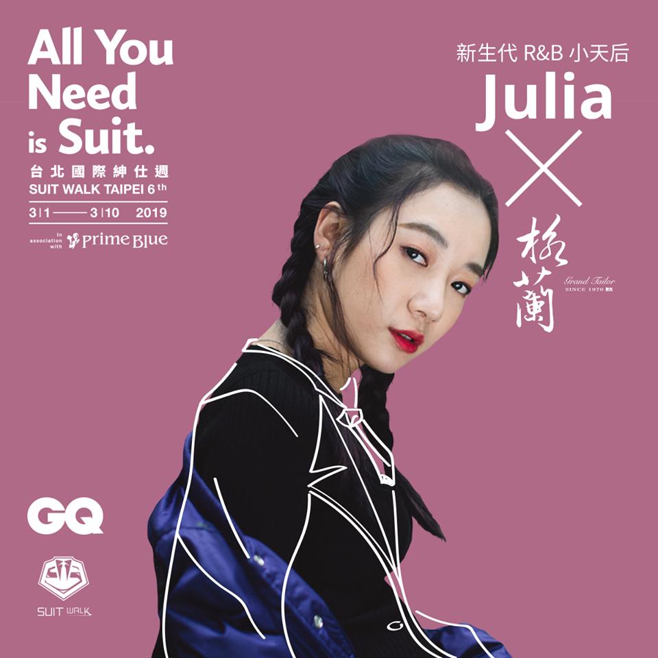 「Julia Wu 吳卓源」的圖片搜尋結果